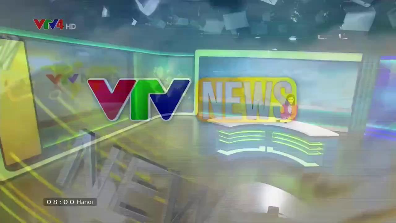 News 8 am - 12/11/2017