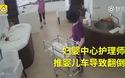 Nữ y tá làm việc cẩu thả khiến bé sơ sinh bị ngã xuống đất khiến nhiều người bất bình