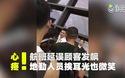 Giận dữ vì hủy chuyến, khách Trung Quốc xông tới tát nhân viên sân bay