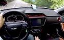 Ô tô Trung Quốc bị gãy chân ga khi đang chạy thử
