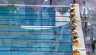 Ánh Viên - Vòng loại 200m bơi bướm