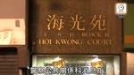 Nữ minh tinh Hong Kong Lý Tinh chết đơn độc 10 ngày không ai hay biết