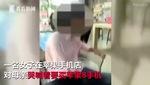 Clip: Người phụ nữ làm loạn cửa hàng vì mẹ không cho mua iPhone8