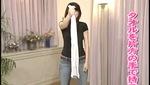 Bài tập giảm vòng 2 bằng khăn