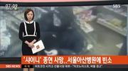 Video cuối cùng của Jonghyun trước khi tự sát được SBS công bố