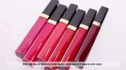 Clip swatch son Chanel Rouge Coco Gloss của Woongrami