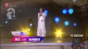 Cô gái Nhất Tư vượt 2400km, trở về từ Nhật Bản để tỏ tình với Trần Hoằng Thần