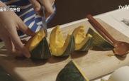 """Tập 7 """"Little house in the forest"""": Món hấp của Park Shin Hye với bí đỏ, bông cải xanh và thịt ức gà"""