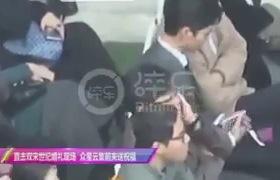 Park Bo Gum trong đám cưới người anh thân thiết