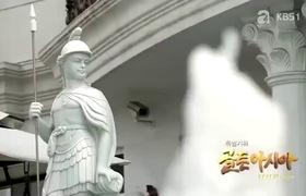 Lâu đài triệu đô dát toàn vàng của bố chồng Tăng Thanh Hà trong một clip phóng sự của đài KBS Hàn Quốc