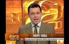 """Đài truyền hình Nga đưa tin về vụ """"hôi bia"""" rúng động dư luận của Việt Nam"""