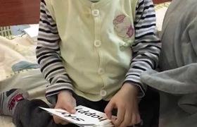 Trước khi phát hiện bệnh, Quang Minh sớm chứng tỏ mình sẽ trở thành một cậu bé ngoan với cả gia đình khi ăn ngon, ngủ tròn giấc và không mấy khi quấy khóc. Đặc biệt, ngoài 12 tháng tuổi, Minh có thể hát cả bài hát tiếng anh ABC...