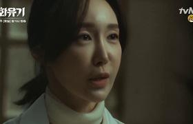 """Tập 16 """"Hoa Du Ký"""": Tiết lộ năng lực đặc biệt của Tam Tạng"""