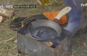 """Tập 3 """"Little house in the forest"""": Món bò bít-tết ăn kèm khoai tây chiên trong rừng của So Ji Sub"""