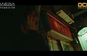 """Tập 8 """"Những cô nhân tình"""": Han Sang Hoon phát hiện Kim Young Dae còn sống"""