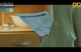 """Tập 10 """"Những cô nhân tình"""": Cảnh sát tìm gặp Se Yeon để hỏi cô về việc cô từng mua bảo hiểm cho cả chồng lẫn con gái"""
