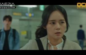 """Tập 10 """"Những cô nhân tình"""": Se Yeon lấy tiền bảo hiểm dụ Kim Young Dae đến nhưng lại để mất dấu anh ta"""
