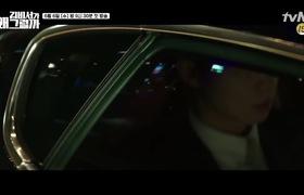 """Park Min Young hắt xì vào mặt Park Seo Joon trong teaser 5 phút phim """"What's wrong with secretary Kim"""" - """"Thư ký Kim sao thế?"""""""