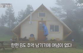 """Tập 9 """"Little house in the forest"""": So Ji Sub rời khỏi căn nhà – vẫn là một ngày mưa tầm tã"""