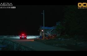 """Tập cuối """"Những cô nhân tình"""": Jung Shim quyết định tự mình nhận toàn bộ tội lỗi thay Se Yeon"""
