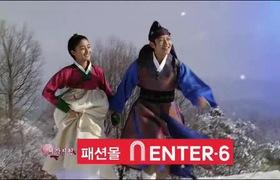 """""""Tình sử Jang Ok Jung"""" preview tập 3"""