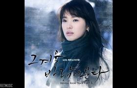 """""""And One"""" - OST """"Ngọn gió đông năm ấy"""" do Taeyeon thể hiện"""
