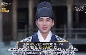 """Teaser """"Ruler: Master Of The Mask"""" với sự tham gia của Kim So Hyun và Yoo Seung Ho."""