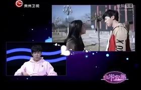"""""""Phi thường hoàn mỹ"""": Dương Kiệt An vào vai chàng trai cuồng người yêu, lụy tình bạn gái nhưng lại thích ra vẻ."""