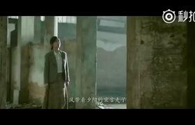 """Trailer phim """"Bao giờ trăng sáng"""" do Hoắc Kiến Hoa, Châu Tấn đóng chính"""