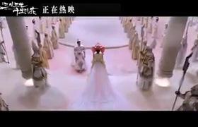 """""""Tam sinh tam thế Thập lý đào hoa"""" bản điện ảnh: Cảnh đám cưới của Dạ Hoa (Dương Dương) - Bạch Thiển (Lưu Diệc Phi)."""