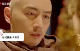 """""""Năm ấy hoa nở trăng vừa tròn"""": Hé lộ cảnh Trần Hiểu - Tôn Lệ làm đám cưới."""
