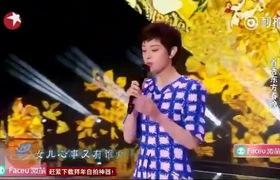 Tôn Lệ khoe giọng ngọt ngào trong chương trình chào năm mới