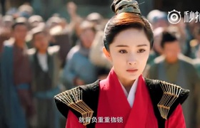 """Trailer đầu tiên của """"Phù Dao Hoàng hậu"""": Dương Mịch - Nguyễn Kinh Thiên khoe võ nghệ cao cường"""