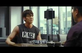 """Fan thích thú với cảnh Kim Woo Bin... """"lăn đùng ngã ngửa"""""""