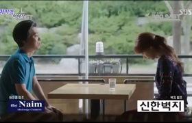 Park Shin Hye được Kim Rae Won cầu hôn, nữ phụ quỳ xuống xin lỗi