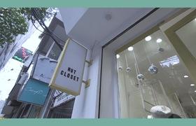 Video Shopping: Các shop tại Hà Nội đang có quá trời áo phông trắng xinh xắn mà giá chưa đến 300k