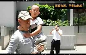 Lại có gái trẻ xen vào chuyện hôn nhân của Đình Phong - Bá Chi