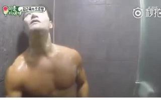 My Ugly Duckling: Kim Jong Kook đi tắm