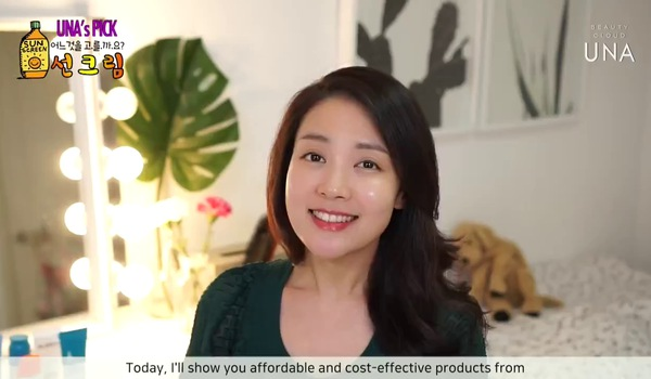 Beauty blogger U:Na