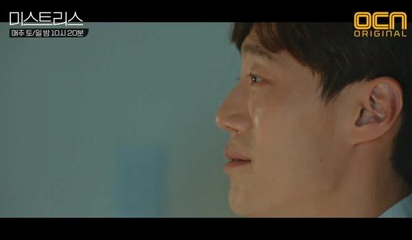"""Tập 7 """"Những cô nhân tình"""": Chồng Jung Won dù biết cô đã ngủ với người khác và có thai nhưng vẫn giả vờ như không biết"""
