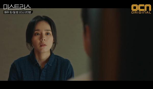 """Tập 9 """"Những cô nhân tình"""": Biết chính chồng mình đã đầu độc con gái, Se Yeon nổi giận quyết không đưa tiền cho hắn ta"""
