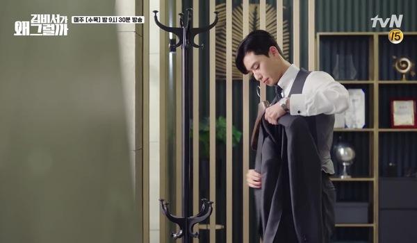 """Tập 5 """"Thư ký Kim sao thế?"""": Young Joon lo lắng khi Mi So bị đứt tay"""