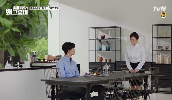 """Tập 6 """"Thư ký Kim sao thế?"""": Mi So xin nghỉ làm ở nhà nhưng lại cứ nghĩ đến nụ hôn với Young Joon"""