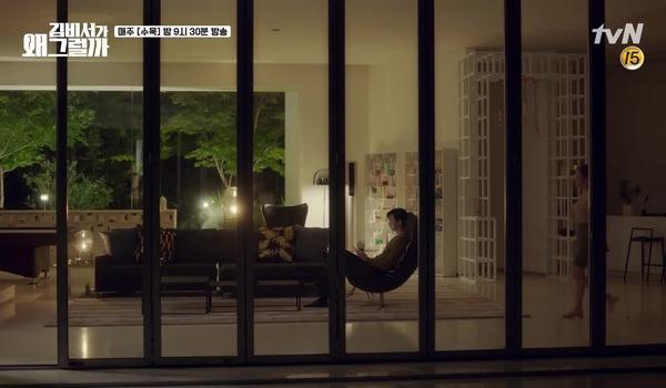 """Tập 6 """"Thư ký Kim sao thế?"""": Young Joon nói rằng anh chọn Mi So làm thư ký chỉ vì cô là Kim Mi So"""