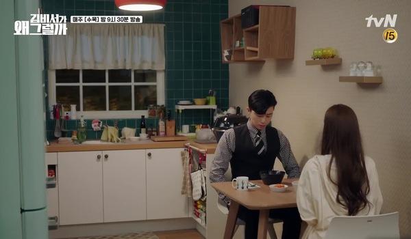 """Tập 5 """"Thư ký Kim sao thế?"""": Khoảnh khắc tuyệt vời khi Young Joon được thử mỳ gói do Mi So nấu"""