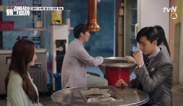"""Tập 6 """"Thư ký Kim sao thế?"""": Mi So tiết lộ gia đình từng phá sản nên cô phải đi làm, sống tự lập từ sớm"""