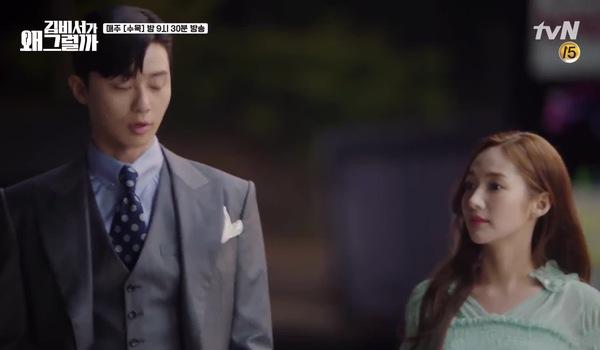 """Tập 6 """"Thư ký Kim sao thế?"""": Young Joon và Mi So chơi gắp thú bông"""
