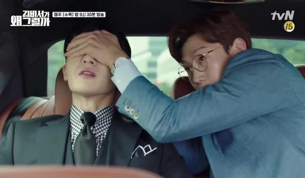 """Preview tập 7 """"Thư ký Kim sao thế?"""": Mi So hẹn hò riêng với Sung Yeon"""