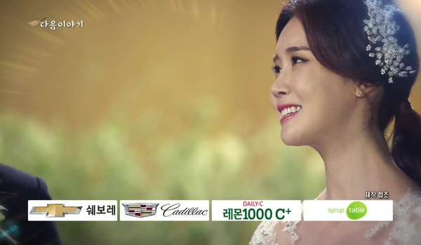 """""""Good Witch"""" tập 33 - 36 Preview"""