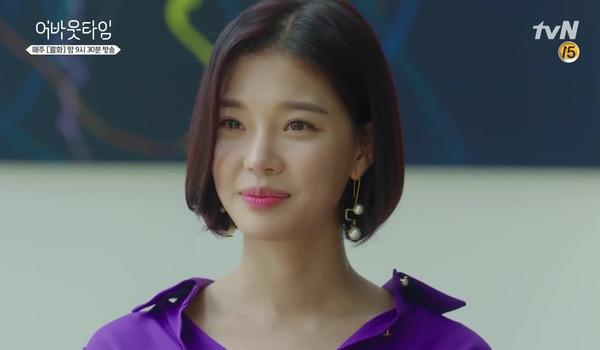 """""""About Time"""" tập 9: Cuộc họp mặt người yêu của Lee Do Ha"""